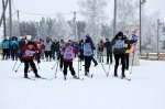 Ski race in EkoNivaAgro 2019